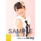 SKE48 2016年5月度 個別生写真「デニム制服」5枚セット 惣田紗莉渚