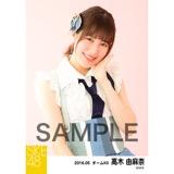 SKE48 2016年5月度 個別生写真「デニム制服」5枚セット 高木由麻奈