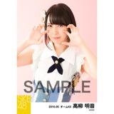 SKE48 2016年5月度 個別生写真「デニム制服」5枚セット 高柳明音