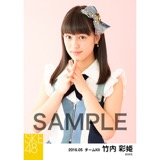 SKE48 2016年5月度 個別生写真「デニム制服」5枚セット 竹内彩姫