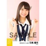 SKE48 2016年5月度 個別生写真「デニム制服」5枚セット 日高優月