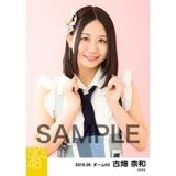 SKE48 2016年5月度 個別生写真「デニム制服」5枚セット 古畑奈和