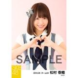 SKE48 2016年5月度 個別生写真「デニム制服」5枚セット 松村香織