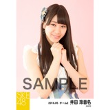 SKE48 2016年5月度 個別生写真「デニム制服」5枚セット 井田玲音名
