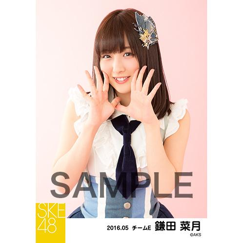 SKE48 2016年5月度 個別生写真「デニム制服」5枚セット 鎌田菜月