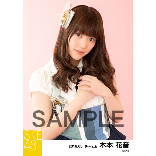 SKE48 2016年5月度 個別生写真「デニム制服」5枚セット 木本花音