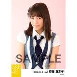 SKE48 2016年5月度 個別生写真「デニム制服」5枚セット 斉藤真木子