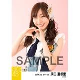 SKE48 2016年5月度 個別生写真「デニム制服」5枚セット 須田亜香里