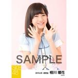 SKE48 2016年5月度 個別生写真「デニム制服」5枚セット 相川暖花