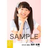 SKE48 2016年5月度 個別生写真「デニム制服」5枚セット 浅井裕華