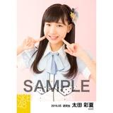SKE48 2016年5月度 個別生写真「デニム制服」5枚セット 太田彩夏