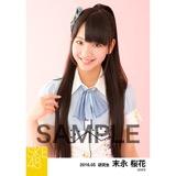 SKE48 2016年5月度 個別生写真「デニム制服」5枚セット 末永桜花