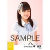SKE48 2016年5月度 個別生写真「デニム制服」5枚セット 町音葉