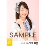 SKE48 2016年5月度 個別生写真「デニム制服」5枚セット 和田愛菜