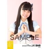 SKE48 2016年5月度 個別生写真「デニム制服」5枚セット 上村亜柚香