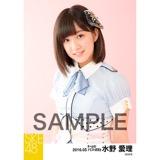 SKE48 2016年5月度 個別生写真「デニム制服」5枚セット 水野愛理