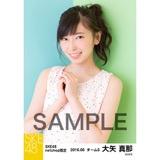 SKE48 2016年6月度 net shop限定個別生写真「初夏 ワンピース」5枚セット 大矢真那