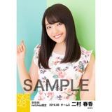 SKE48 2016年6月度 net shop限定個別生写真「初夏 ワンピース」5枚セット 二村春香
