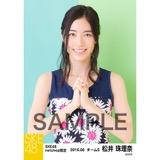 SKE48 2016年6月度 net shop限定個別生写真「初夏 ワンピース」5枚セット 松井珠理奈