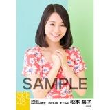 SKE48 2016年6月度 net shop限定個別生写真「初夏 ワンピース」5枚セット 松本慈子