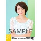 SKE48 2016年6月度 net shop限定個別生写真「初夏 ワンピース」5枚セット 矢方美紀