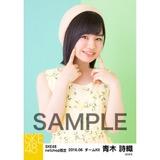 SKE48 2016年6月度 net shop限定個別生写真「初夏 ワンピース」5枚セット 青木詩織