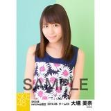 SKE48 2016年6月度 net shop限定個別生写真「初夏 ワンピース」5枚セット 大場美奈