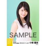SKE48 2016年6月度 net shop限定個別生写真「初夏 ワンピース」5枚セット 小畑優奈