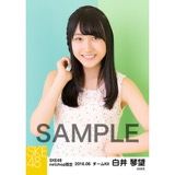 SKE48 2016年6月度 net shop限定個別生写真「初夏 ワンピース」5枚セット 白井琴望