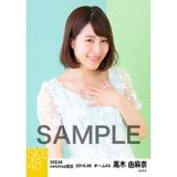 SKE48 2016年6月度 net shop限定個別生写真「初夏 ワンピース」5枚セット 高木由麻奈