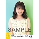 SKE48 2016年6月度 net shop限定個別生写真「初夏 ワンピース」5枚セット 市野成美