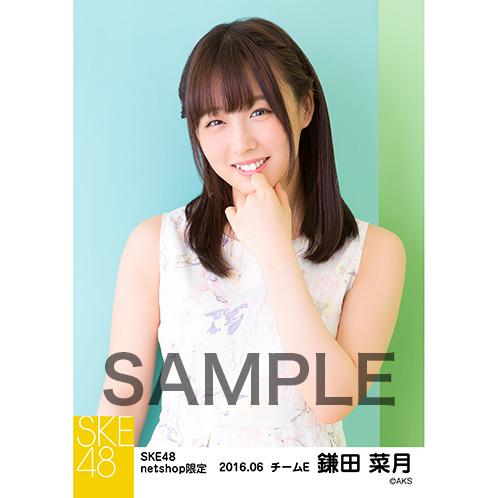 SKE48 2016年6月度 net shop限定個別生写真「初夏 ワンピース」5枚セット 鎌田菜月