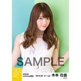 SKE48 2016年6月度 net shop限定個別生写真「初夏 ワンピース」5枚セット 木本花音