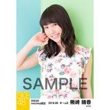 SKE48 2016年6月度 net shop限定個別生写真「初夏 ワンピース」5枚セット 熊崎晴香