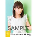 SKE48 2016年6月度 net shop限定個別生写真「初夏 ワンピース」5枚セット 斉藤真木子