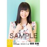 SKE48 2016年6月度 net shop限定個別生写真「初夏 ワンピース」5枚セット 菅原茉椰