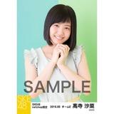 SKE48 2016年6月度 net shop限定個別生写真「初夏 ワンピース」5枚セット 髙寺沙菜