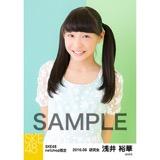 SKE48 2016年6月度 net shop限定個別生写真「初夏 ワンピース」5枚セット 浅井裕華