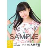 SKE48 2016年6月度 net shop限定個別生写真「初夏 ワンピース」5枚セット 太田彩夏