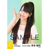SKE48 2016年6月度 net shop限定個別生写真「初夏 ワンピース」5枚セット 末永桜花