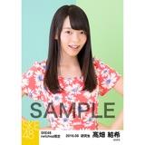 SKE48 2016年6月度 net shop限定個別生写真「初夏 ワンピース」5枚セット 髙畑結希