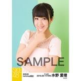 SKE48 2016年6月度 net shop限定個別生写真「初夏 ワンピース」5枚セット 水野愛理