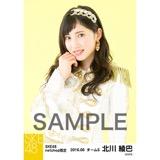 SKE48 2016年6月度 net shop限定個別生写真「奇跡は間に合わない」衣装5枚セット 北川綾巴