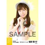 SKE48 2016年6月度 net shop限定個別生写真「奇跡は間に合わない」衣装5枚セット 後藤理沙子
