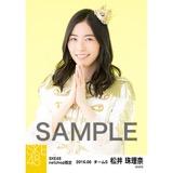 SKE48 2016年6月度 net shop限定個別生写真「奇跡は間に合わない」衣装5枚セット 松井珠理奈