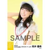 SKE48 2016年6月度 net shop限定個別生写真「奇跡は間に合わない」衣装5枚セット 荒井優希