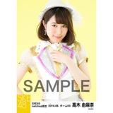 SKE48 2016年6月度 net shop限定個別生写真「奇跡は間に合わない」衣装5枚セット 高木由麻奈