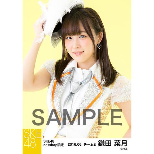 SKE48 2016年6月度 net shop限定個別生写真「奇跡は間に合わない」衣装5枚セット 鎌田菜月