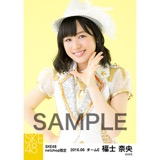 SKE48 2016年6月度 net shop限定個別生写真「奇跡は間に合わない」衣装5枚セット 福士奈央