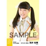 SKE48 2016年6月度 net shop限定個別生写真「奇跡は間に合わない」衣装5枚セット 浅井裕華